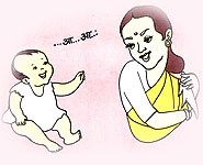 Image of Child's response