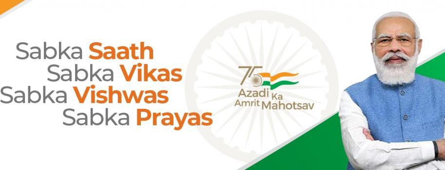 75 Azadi Ka Amrit Mahotsav