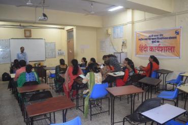 Hindi workshop 15 March 2019