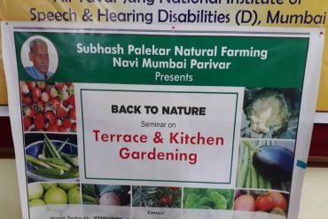 seminar on Terrace & Kitchen Gardening